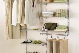 Комплект гардеробной медиум люкс (2.230274) - интернет-магаз.